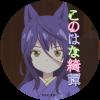 ic_knhn_satsuki.png