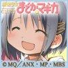 ic_madomagi_sayaka.jpg